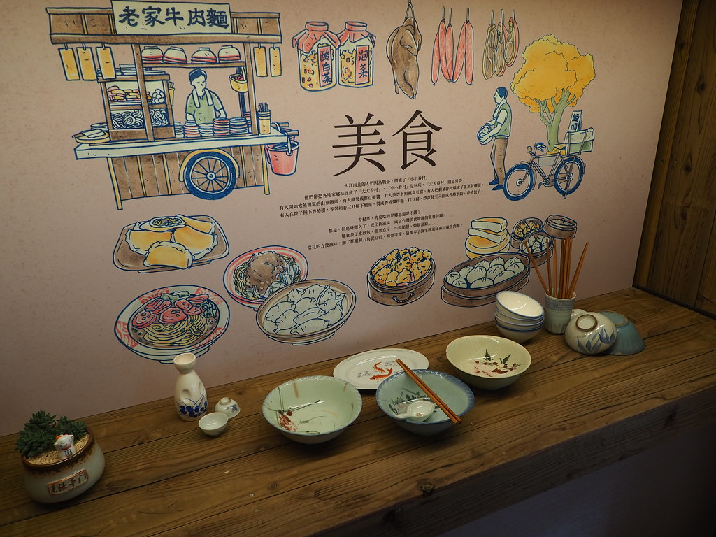 台南水交社文化園區 (10)
