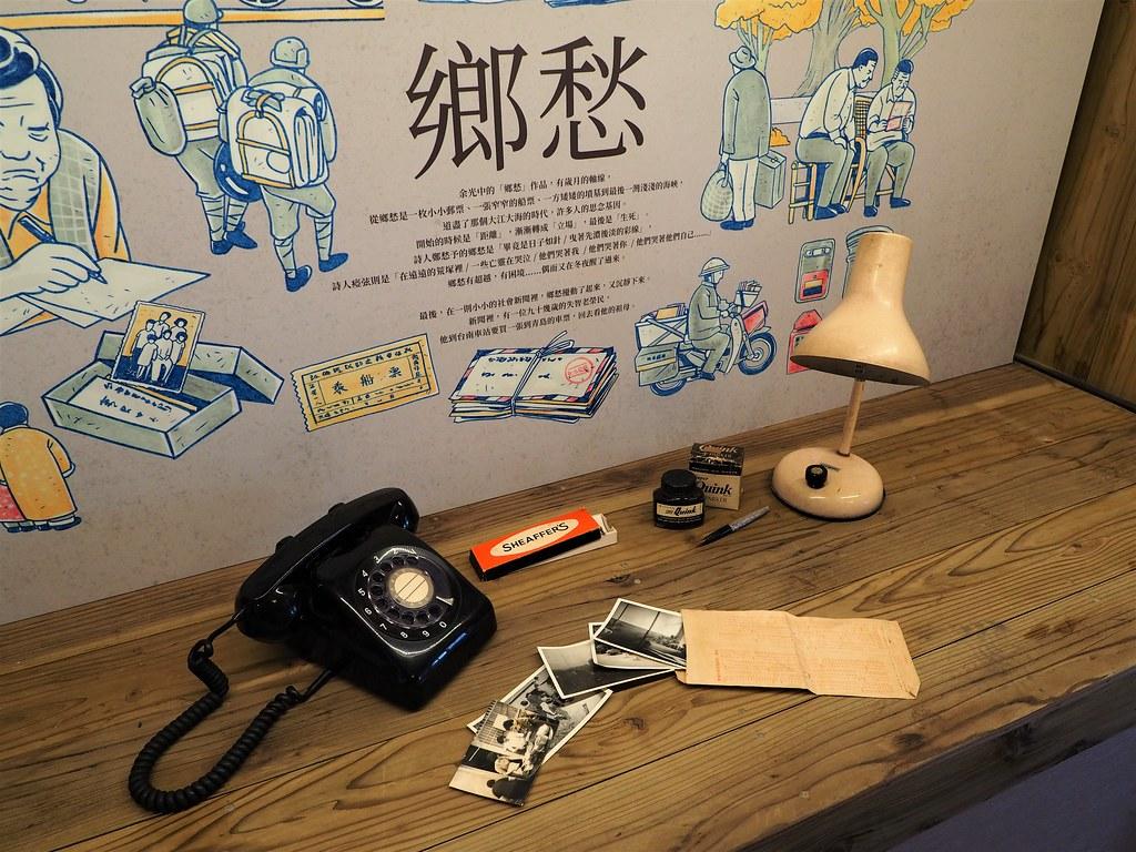 台南水交社文化園區 (11)