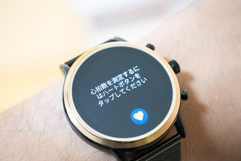 FOSSIL_SMARTWATCH-12