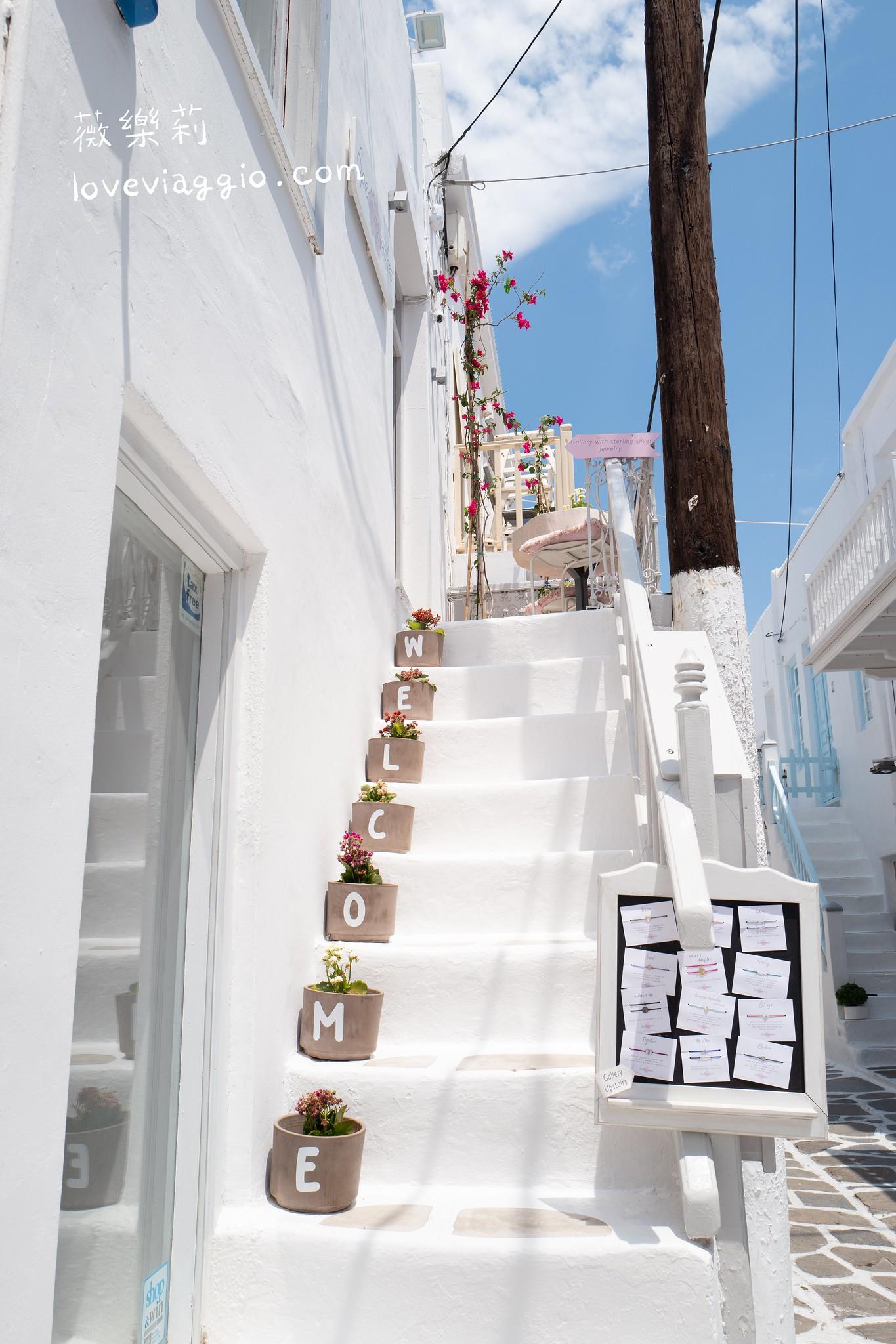 【希臘米克諾斯Mykonos】恣意迷路在純白石徑小路 色彩繽紛愛琴海小島 @薇樂莉 Love Viaggio | 旅行.生活.攝影