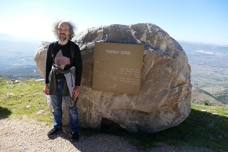 Mount-Dov-522