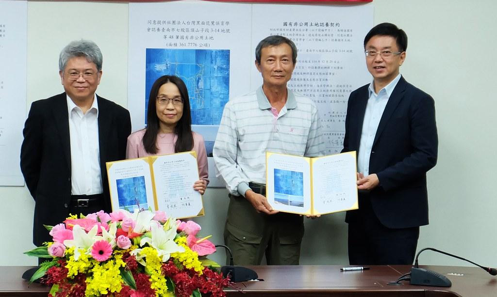 20191226 國產署簽約邊際土地認養
