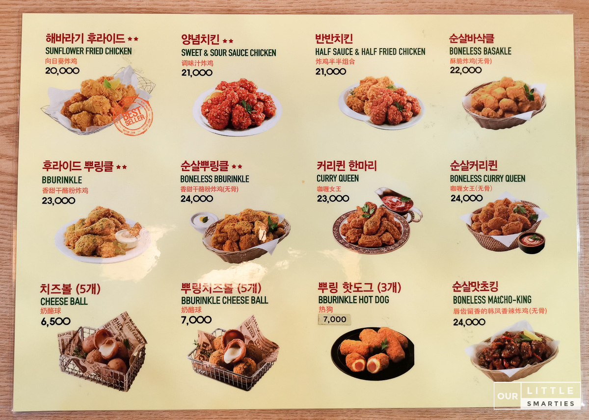 BHC Fried Chicken Menu