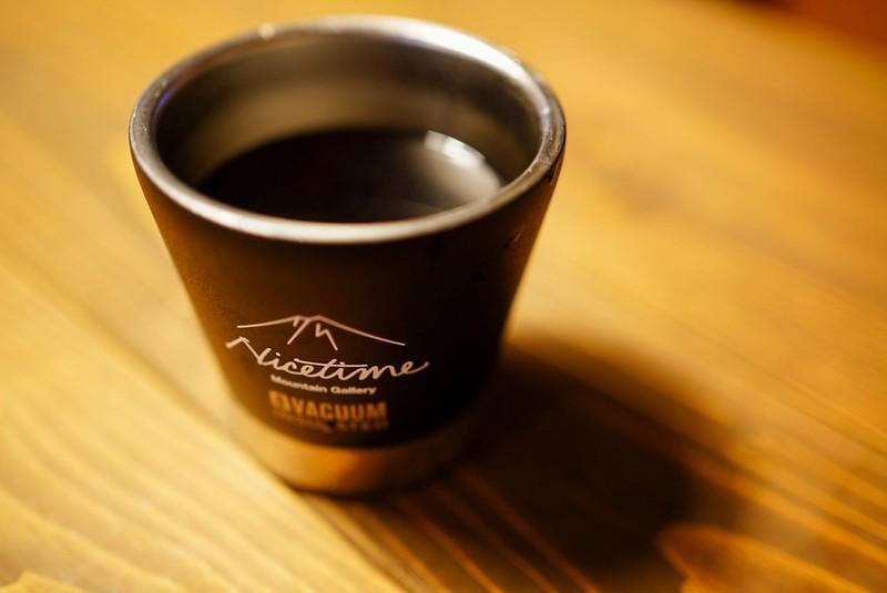 山とコーヒー