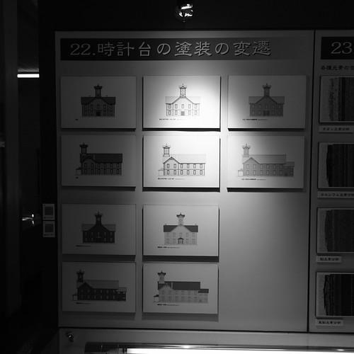 27-12-2019 Sapporo (52)