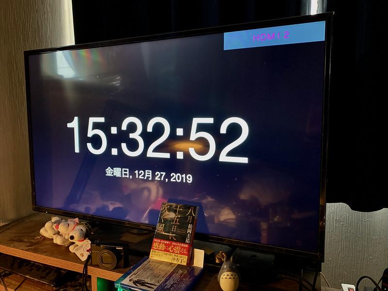 AppleTV, Fullscreen clock, Clockulus