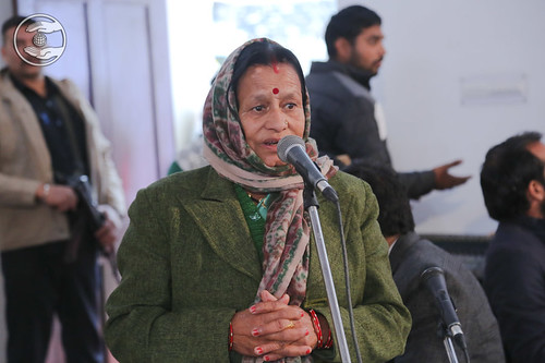Devotional song by Lila Ji from Almora UK