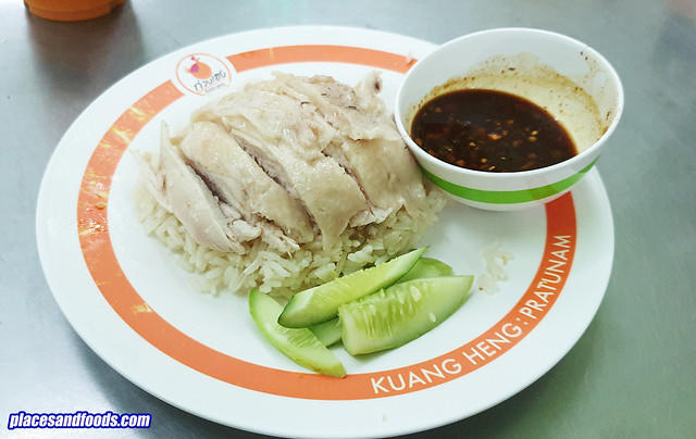 kuang heng chicken rice set