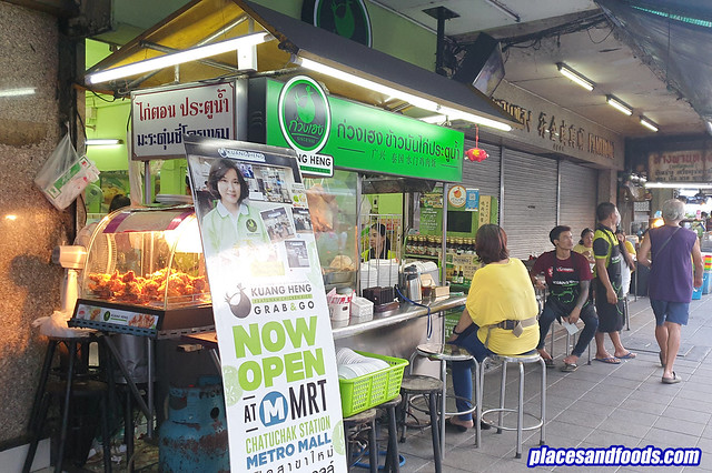 pratunam kuang heng chicken rice shop
