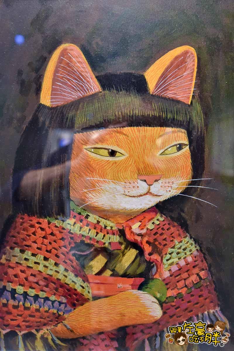 貓美術館世界名畫駁二展覽-75