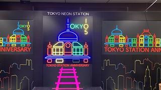 東京駅105周年