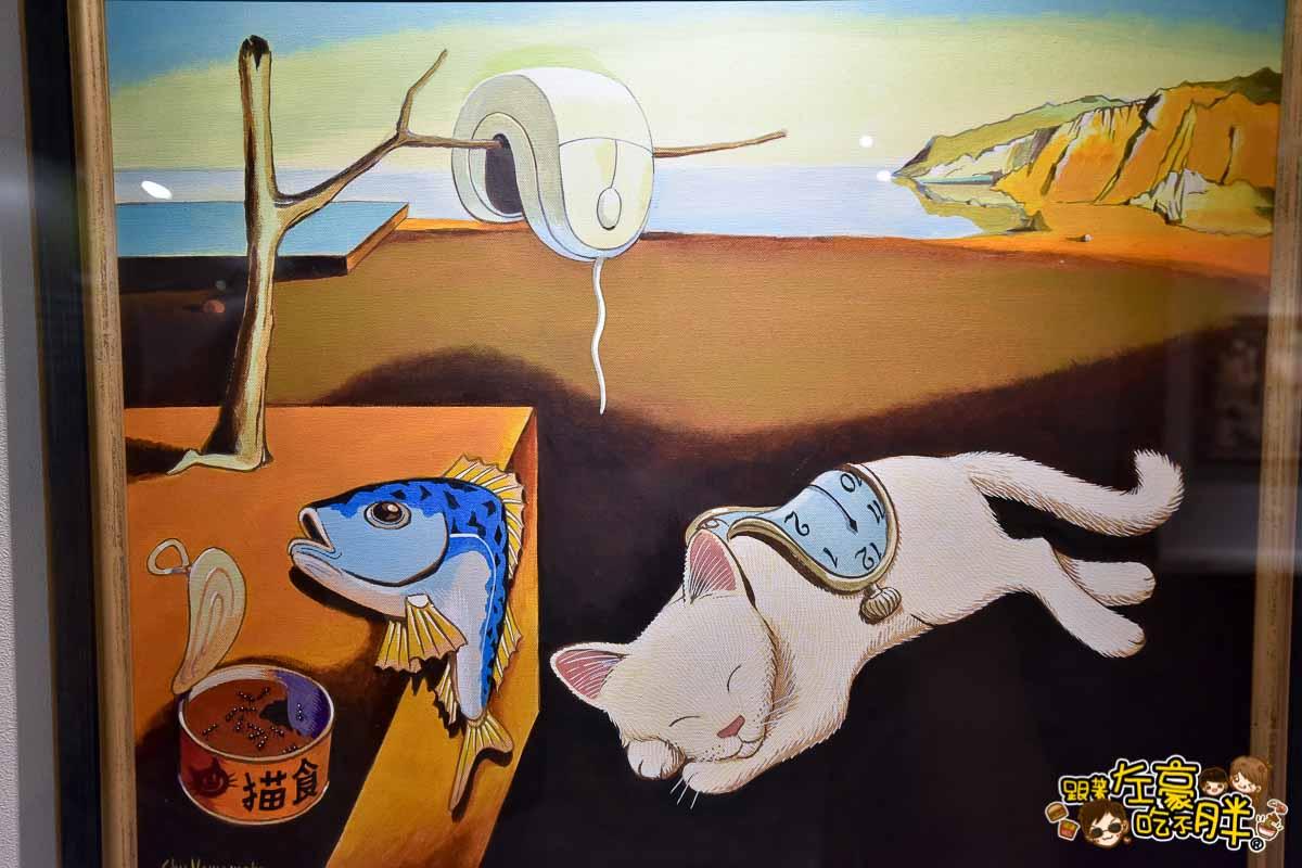 貓美術館世界名畫駁二展覽-71