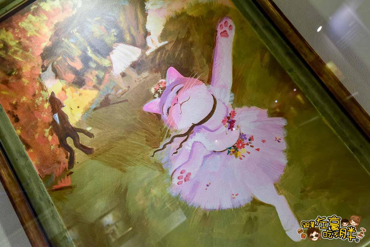 貓美術館世界名畫駁二展覽-64