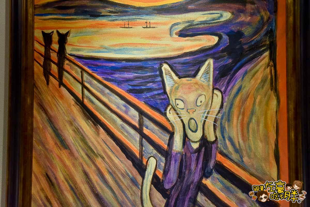 貓美術館世界名畫駁二展覽-62
