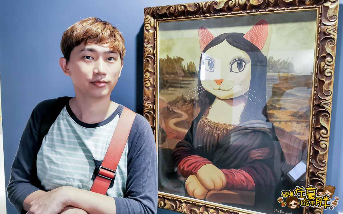 貓美術館世界名畫駁二展覽-54