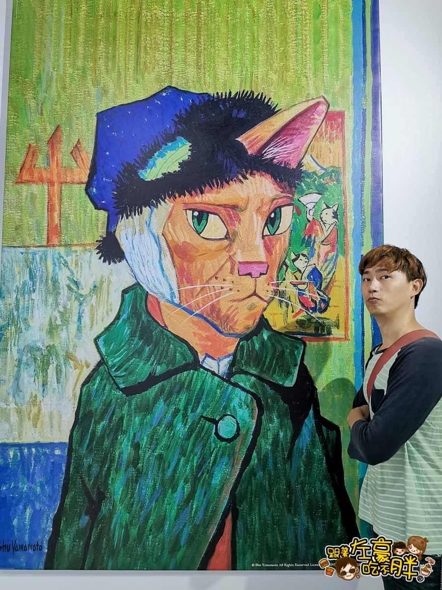 貓美術館世界名畫駁二展覽-81