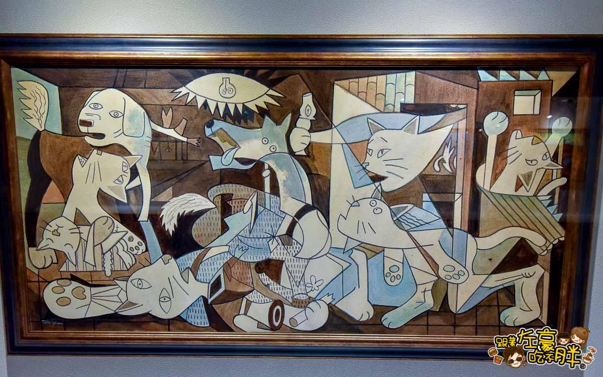 貓美術館世界名畫駁二展覽-70