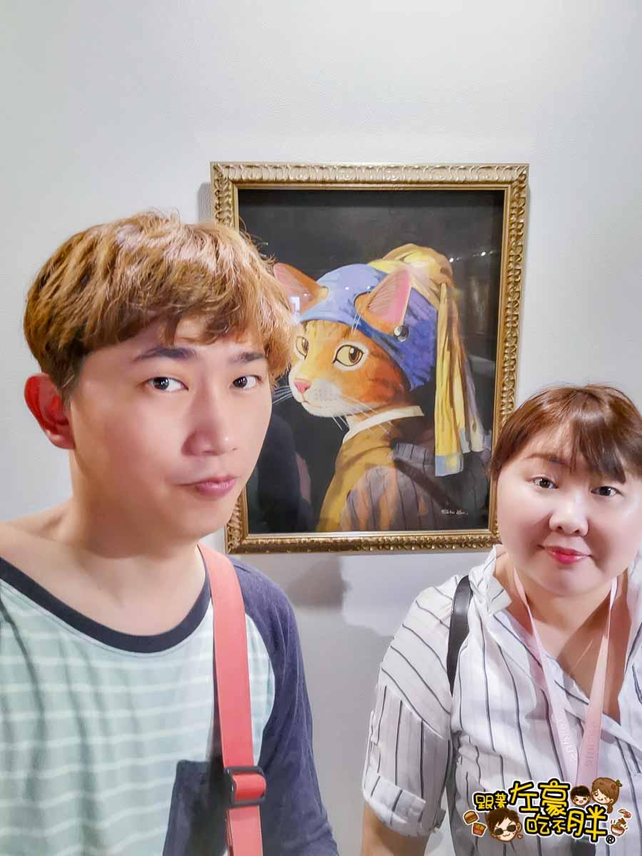 貓美術館世界名畫駁二展覽-55