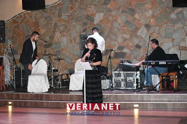 Ετήσιος Χορός Ευξείνου Λέσχης Κοπανού 27/12/2019
