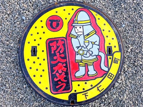 Shimonita Gunma, manhole cover (群馬県下仁田町のマンホール)