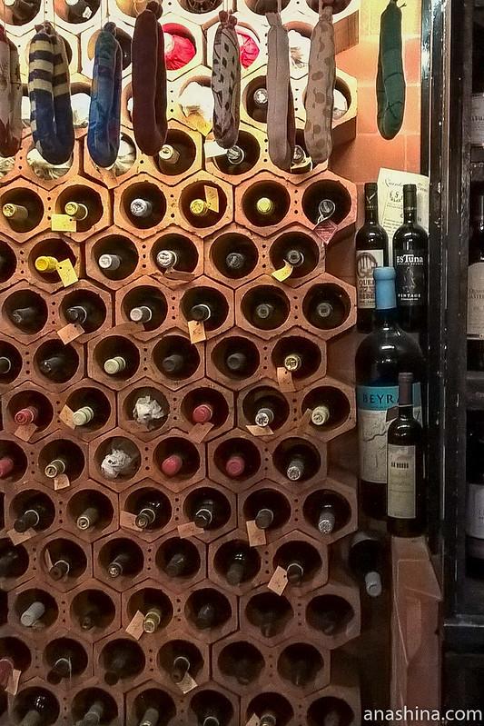 Бутылки с вином, Португалия