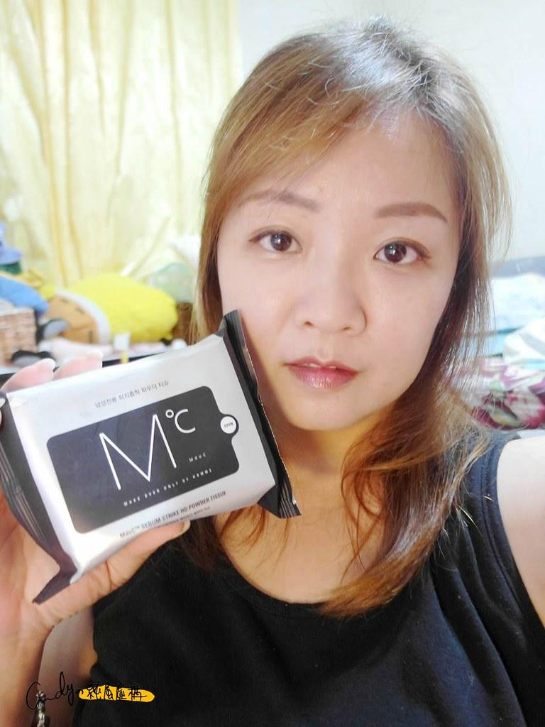 MDOC高清控油潔膚紙巾
