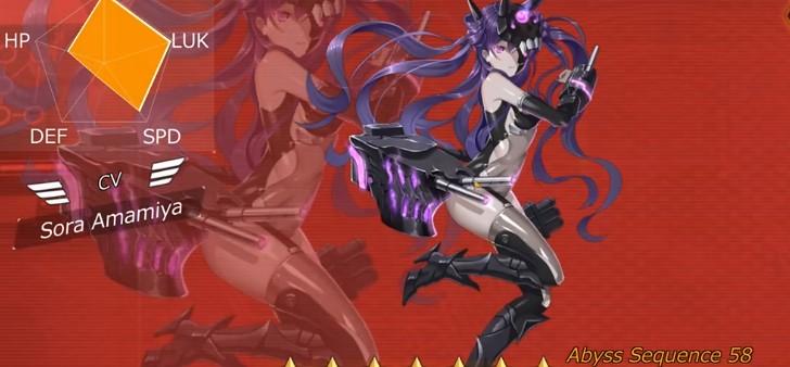 Abyss Horizon - Sora Amamiya