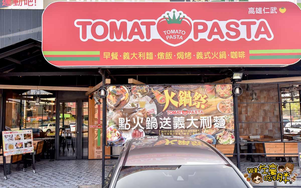 Tomatopasta平價義大利麵仁武店-6