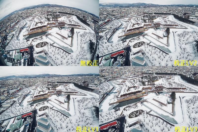 魚眼校正|北海道 五稜郭タワー