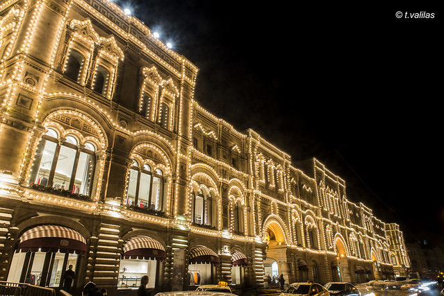 GUM (Moscow)