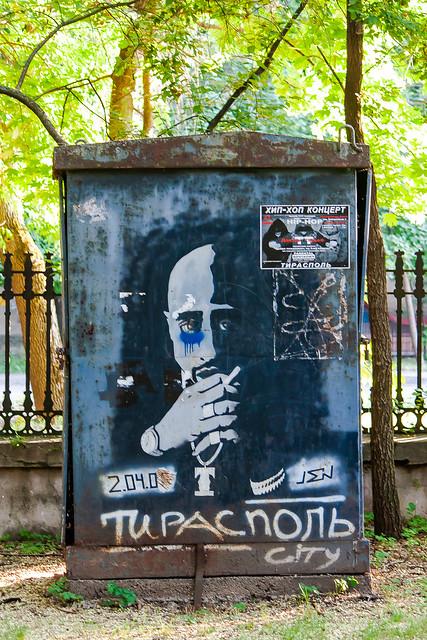 2Pac in Tiraspol