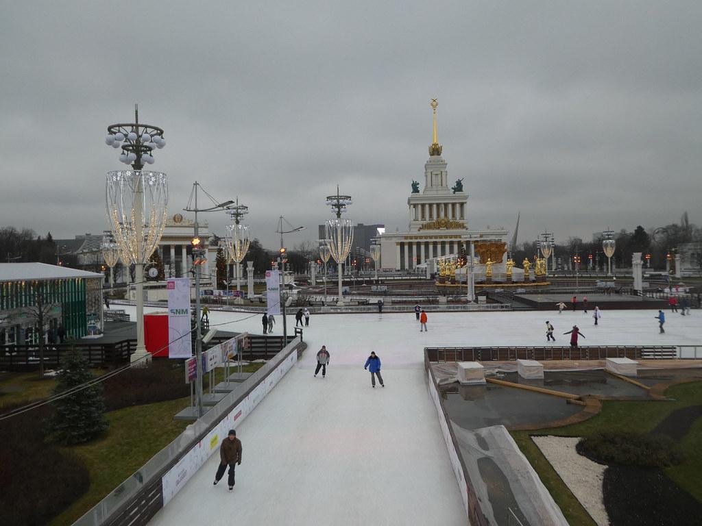 Skating at the VDNKh Park Moscow