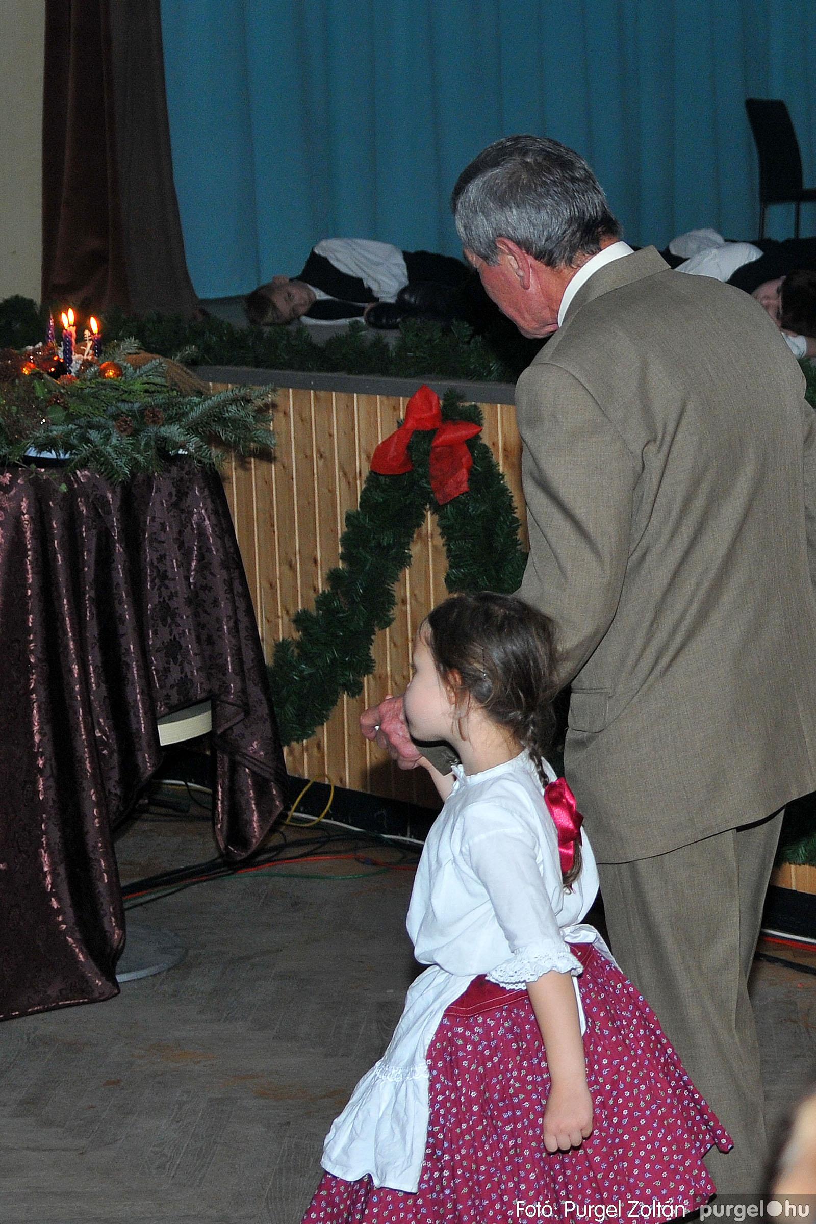 2019.12.21. 072 Dobbantó Néptáncegyüttes karácsonyi gála - Fotó:PURGEL ZOLTÁN© D3K_4507q.jpg