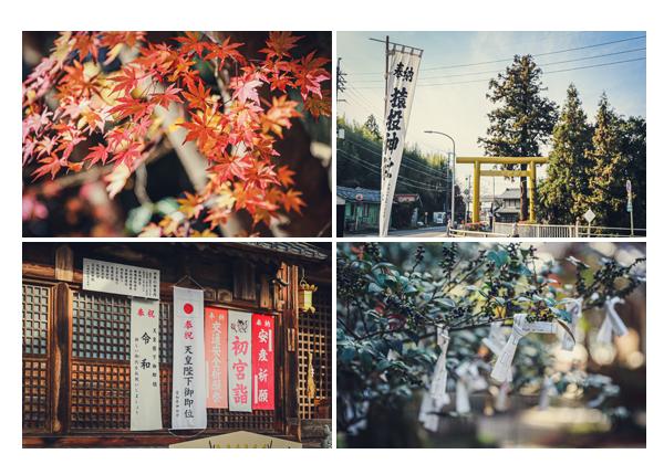猿投神社(愛知県豊田市) 12月・冬の境内