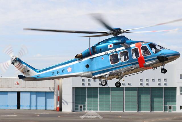 JA14MP  -  AgustaWestland AW139  -  Tokyo Metropolitan Police  -  RJTI 8/10/19