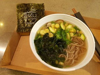 Vegetable Soba Miso Noodles from Iku
