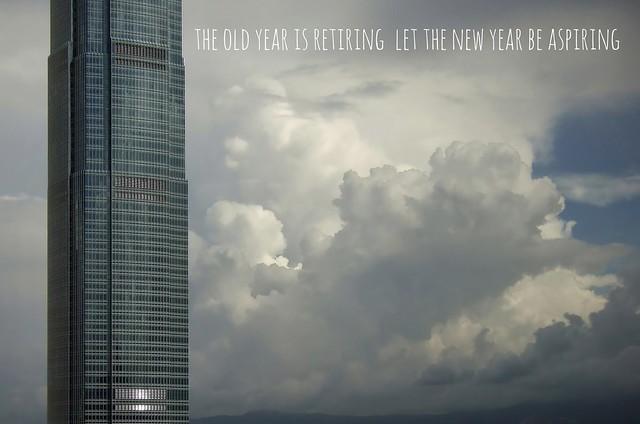 wishing everyone a good 2020!