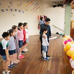 한글학교 졸업식