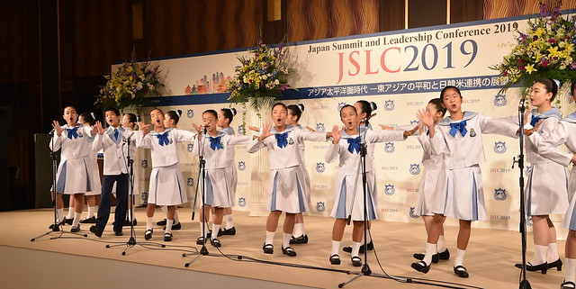 Japan-2019-10-05-First Japan Summit and Leadership Conference Convened in Nagoya