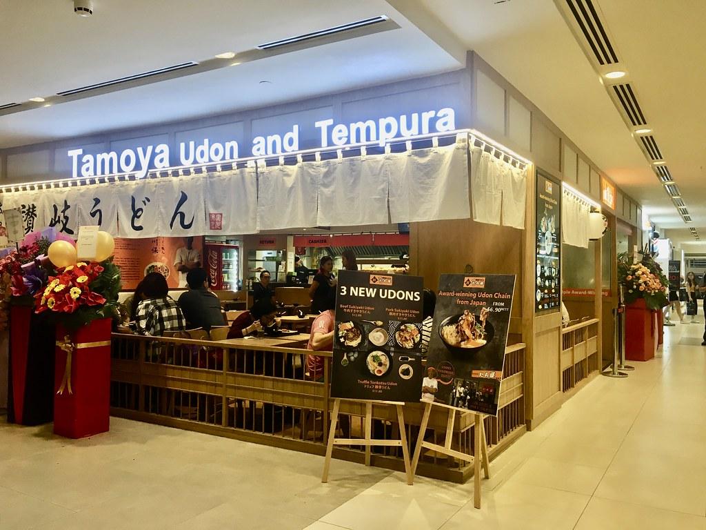 Tamoya1