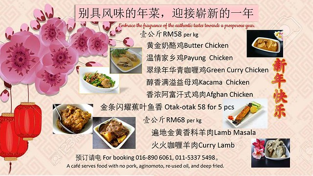 Payung Cafe order for CNY