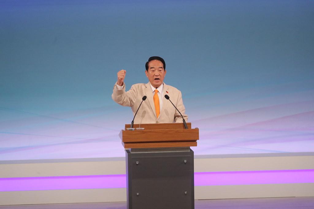1號總統候選人宋楚瑜。圖片來源:「台北市攝影記者聯誼會」提供