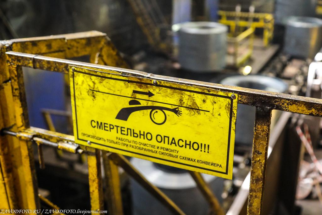 Череповецкий металлургический комбинат и их могучий Стан «2000» 999A1457