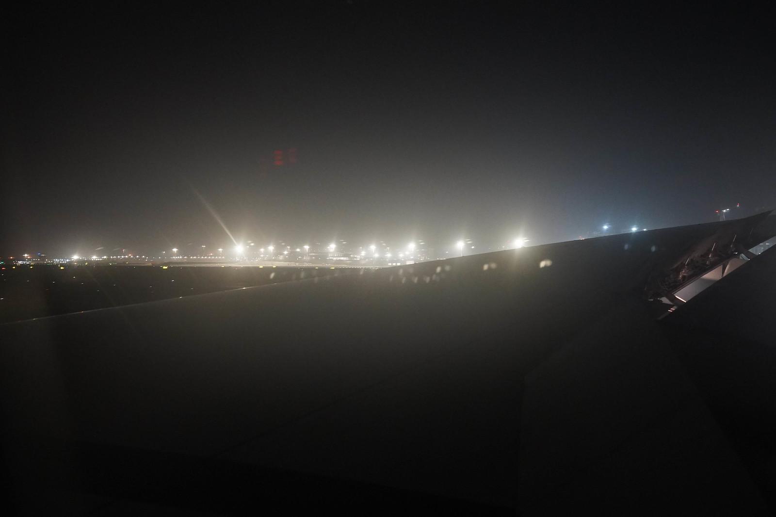 伊斯坦堡機場