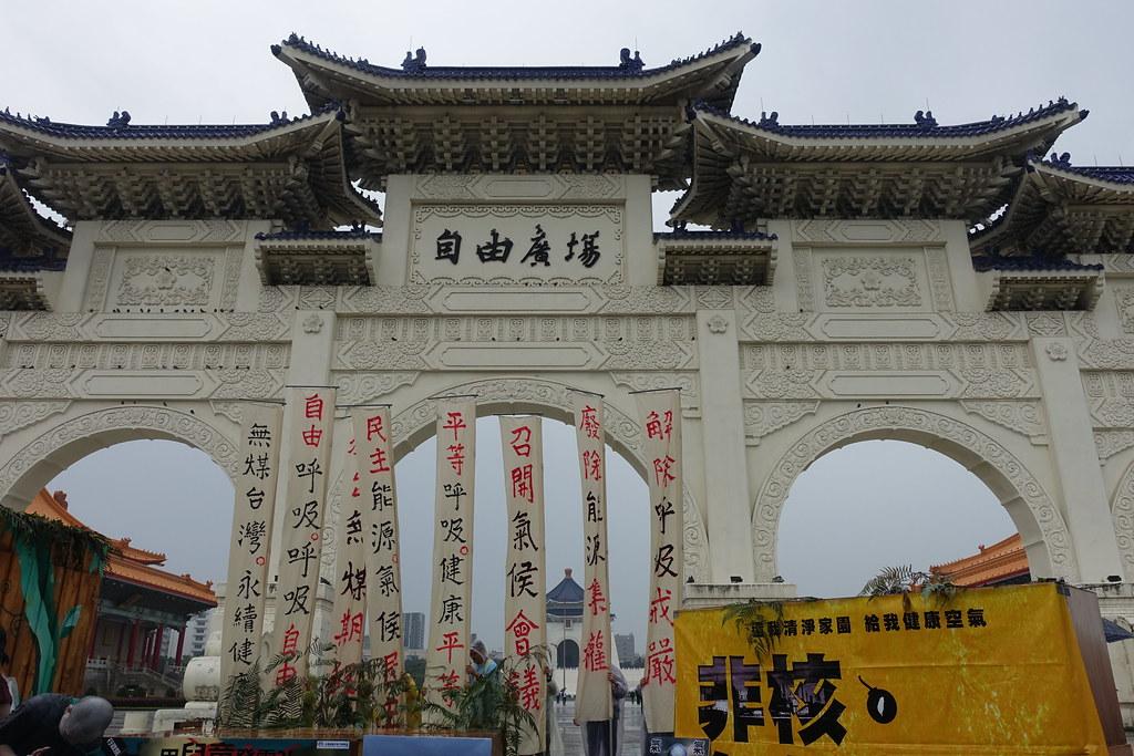 在自由廣場前高舉呼吸自由旗幟。攝影:許芷榕