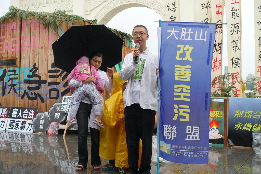 大肚山改善空污聯盟代表,帶著三位孩子一同北上抗議。攝影:許芷榕