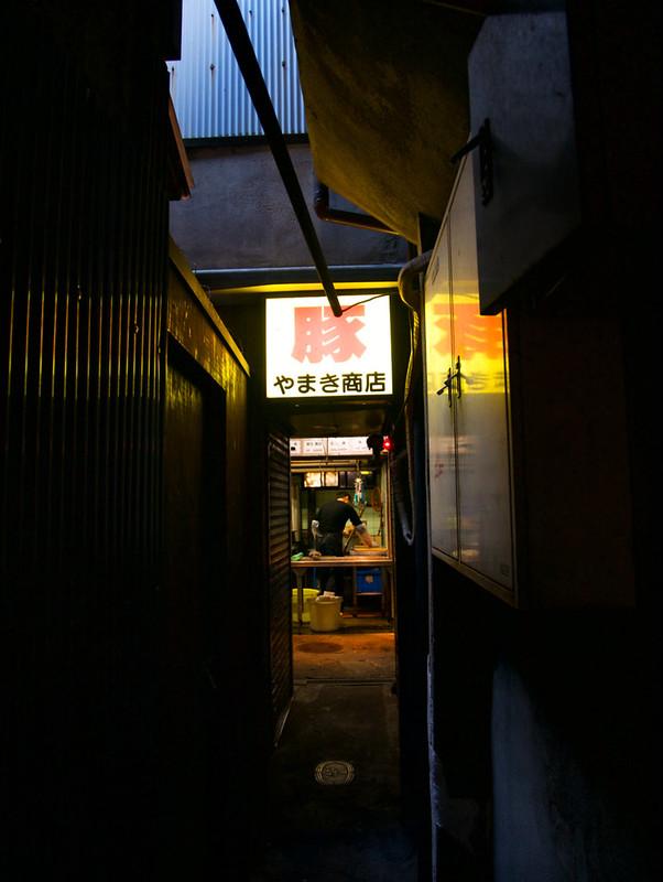 090-Japan-Osaka