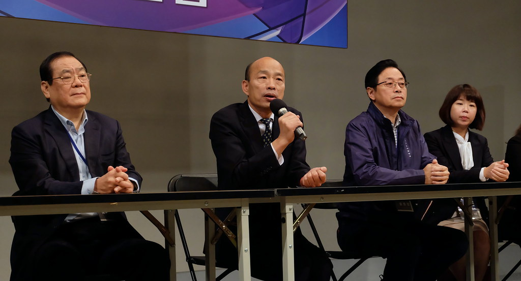 2020總統候選人辯論會 @ 公視