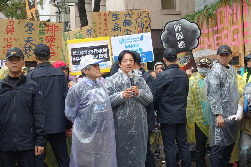 賴清德發表四項氣候變遷政策。攝影:許芷榕