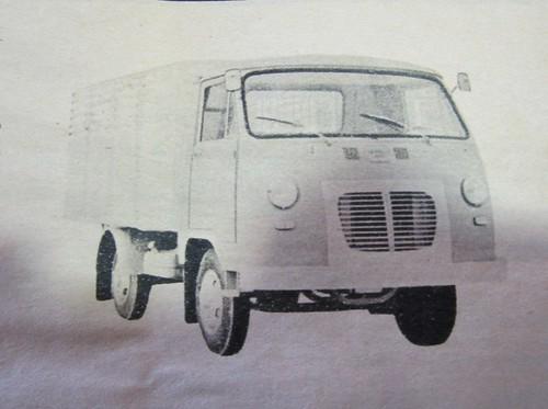 camió Avia 1500